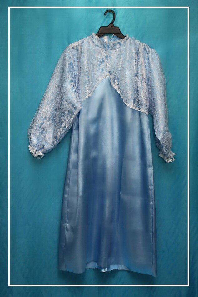 Платье Для Погребения Купить